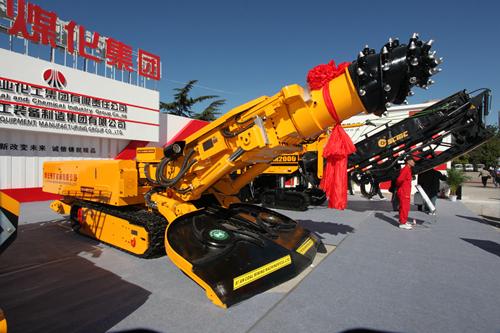 西安煤机与铜川矿业签订千万元掘进机合作协议